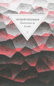 Gouverneurs de la rosée - Jacques Roumain